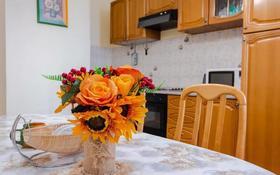 3-комнатная квартира, 130 м², 10/20 этаж посуточно, мкр Самал-2, Достык 160 — Жолдасбекова за 20 000 〒 в Алматы, Медеуский р-н