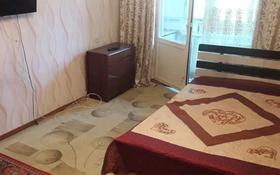 1-комнатная квартира, 34 м², 3/5 этаж, 3 микрорайон 23 за 8 млн 〒 в Капчагае