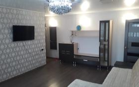 3-комнатная квартира, 70 м² посуточно, Чехова 49 — Нурмагамбетова за 15 000 〒 в Усть-Каменогорске
