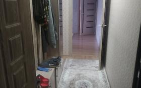 2-комнатная квартира, 45 м², 2/2 этаж, 2 мкр 4 — Казахстан за 13 млн 〒 в Туркестане