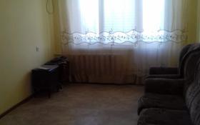 3-комнатная квартира, 63 м², 5/5 этаж, проспект Абая — Универмаг за 14 млн 〒 в Уральске