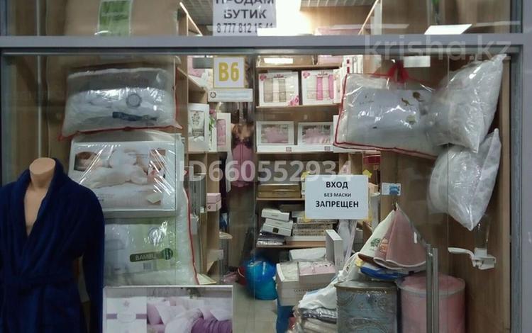 Бутик площадью 16 м², Барахолка за 4.5 млн 〒 в Алматы, Жетысуский р-н