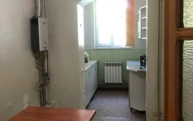 Помещение площадью 150 м², Диваева за 150 000 〒 в Шымкенте, Енбекшинский р-н