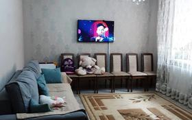 2-комнатная квартира, 52 м², 2/11 этаж, Куйши Дина — Жирентаева за 19 млн 〒 в Нур-Султане (Астана), Алматы р-н