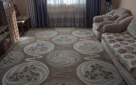 3-комнатная квартира, 89 м², 4/5 этаж, Мкр Астана за 22.5 млн 〒 в Таразе