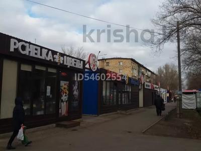 Магазин площадью 30 м², Зелинского 30/4 за 100 000 〒 в Караганде, Октябрьский р-н