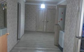 4-комнатная квартира, 118 м², 2/2 этаж, 12 микрорайон 2 за 23 млн 〒 в Балхаше