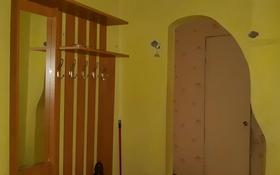 1-комнатная квартира, 42 м², 5/5 этаж помесячно, Степной-3 1 за 70 000 〒 в Караганде, Казыбек би р-н