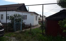 3-комнатный дом, 39 м², 6.8 сот., Дамбовый тупик 9 — Средняя улица за 10 млн 〒 в Уральске