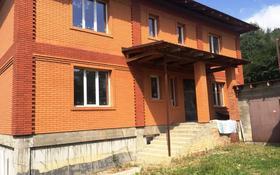 8-комнатный дом, 480 м², 11 сот., мкр Нурлытау (Энергетик) за 102 млн 〒 в Алматы, Бостандыкский р-н