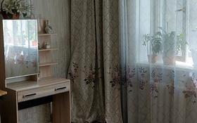 5-комнатная квартира, 71.1 м², 1/2 этаж, улица Кунаева 9 за 15 млн 〒 в Байсерке