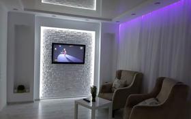 1-комнатная квартира, 50 м², 4/5 этаж посуточно, 15-й мкр за 13 000 〒 в Актау, 15-й мкр