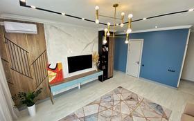 3-комнатная квартира, 93 м², 16/18 этаж, Улы Дала 11 за 63 млн 〒 в Нур-Султане (Астане), Есильский р-н
