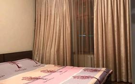 4-комнатная квартира, 90 м², 4/5 этаж, Аль-Фараби 63а за 30 млн 〒 в Кентау