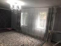 5-комнатный дом, 100 м², 4 сот.