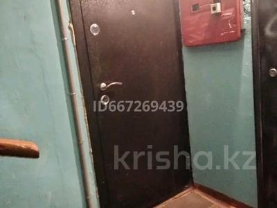 2-комнатная квартира, 45.5 м², 1/5 этаж, улица Михаэлиса 9 за 14 млн 〒 в Усть-Каменогорске