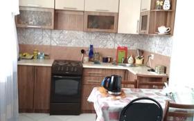4-комнатный дом, 230.6 м², 7.16 сот., Гастелло 5 — Зои Космодемьянской за 45 млн 〒 в Караганде, Казыбек би р-н