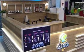 Магазин площадью 6 м², 29-й мкр за 2.7 млн 〒 в Актау, 29-й мкр