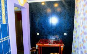 1-комнатная квартира, 40 м², 2 этаж посуточно, проспект Достык 207 — проспект Евразия за 6 000 〒 в Уральске