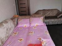 1-комнатная квартира, 31 м², 2/5 этаж по часам