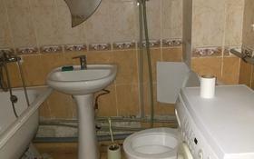 1-комнатная квартира, 34 м², 1/5 этаж помесячно, Интернациональна 4а за 50 000 〒 в Косшы