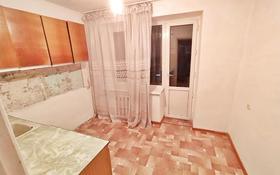 1-комнатная квартира, 33 м², 5/5 этаж, Кабанбай Батыра за 6.3 млн 〒 в Талдыкоргане