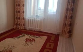 4-комнатная квартира, 100 м², 2/3 этаж, 3мкр 16 за 10 млн 〒 в Кульсары