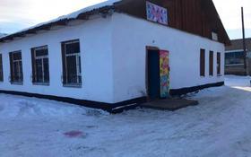 Магазин площадью 250 м², Геологическая 1А за 15 млн 〒 в Щучинске