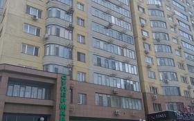 3-комнатная квартира, 85 м², 16/17 этаж, Навои 37 за 42 млн 〒 в Алматы, Бостандыкский р-н