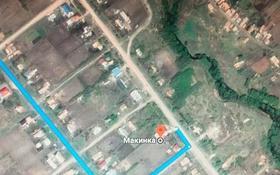 Промбаза за 125 млн 〒 в Макинске