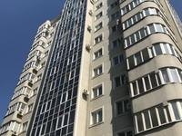 3-комнатная квартира, 114 м², 3/12 этаж, Богенбай батыра — Калдаякова за 63.5 млн 〒 в Алматы, Медеуский р-н