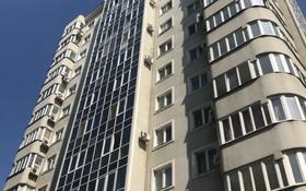3-комнатная квартира, 114 м², 3/12 этаж, Богенбай батыра — Калдаякова за ~ 64.6 млн 〒 в Алматы, Медеуский р-н
