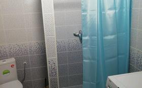1-комнатный дом помесячно, 40 м², мкр Сарыкамыс за 70 000 〒 в Атырау, мкр Сарыкамыс