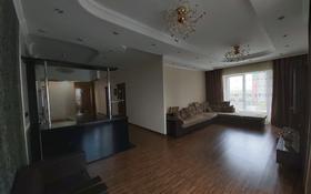 4-комнатная квартира, 160 м², 5/24 этаж помесячно, Бухар жырау 27/5 за 420 000 〒 в Алматы, Бостандыкский р-н