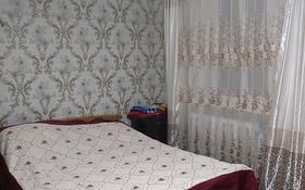 5-комнатный дом, 100 м², 10 сот., мкр Карагайлы 37 — Карибай акына за 40 млн 〒 в Алматы, Наурызбайский р-н