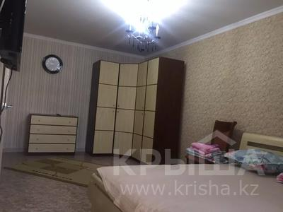 1-комнатная квартира, 40 м², 2/5 этаж по часам, Балапанова — Конаева за 1 000 〒 в Талдыкоргане — фото 2