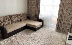 1-комнатная квартира, 37 м², 7/9 этаж посуточно, 4 мкр 9 за 8 000 〒 в Аксае