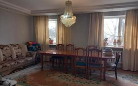 4-комнатная квартира, 95 м², 2/2 этаж, Рихарда Зорге 222 за 19 млн 〒 в Талгаре