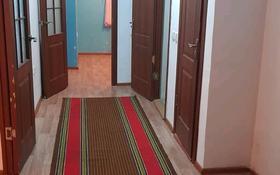 2-комнатная квартира, 58 м², 1/5 этаж помесячно, Ул.Коктобе 6 за 50 000 〒 в