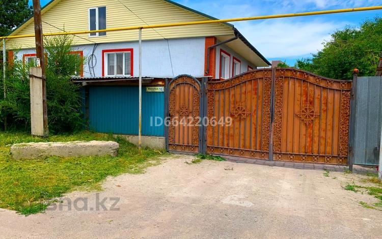 5-комнатный дом, 250 м², 8 сот., мкр Айгерим-2, Жеруйык 10 10 за 58 млн 〒 в Алматы, Алатауский р-н