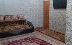 2-комнатная квартира, 43 м², 1/5 этаж, Тищенко за 5.8 млн 〒 в Темиртау