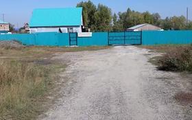5-комнатный дом, 160 м², 20 сот., Мелиораторов 14/1 за 26.5 млн 〒 в Усть-Каменогорске