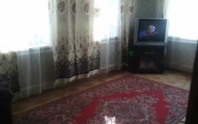 4-комнатный дом, 64 м², 3 сот., Военный городок 16 — К.Маркса с Соколовской за 8 млн 〒 в Костанае