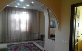 3-комнатная квартира, 80 м², 1/5 этаж посуточно, Алтынсарина 105 — Павлова за 10 000 〒 в Костанае