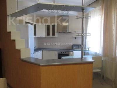 3-комнатная квартира, 135 м², 16/18 этаж, Курмангазы — Муканова за 51.5 млн 〒 в Алматы, Алмалинский р-н — фото 14