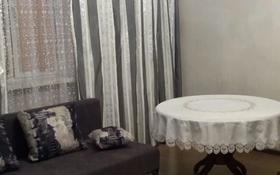 3-комнатная квартира, 85 м², 5/9 этаж помесячно, Б. Момышулы 25 за 160 000 〒 в Нур-Султане (Астана)