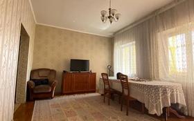 3-комнатная квартира, 98 м², 5/5 этаж, Абая — Казыбек би за 21 млн 〒 в Таразе