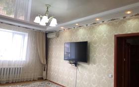 8-комнатный дом, 200 м², Мендалиева 36 за 18 млн 〒 в