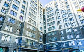 1-комнатная квартира, 40 м², 5/12 этаж посуточно, 16-й мкр 44 за 10 000 〒 в Актау, 16-й мкр