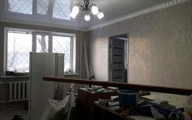 2-комнатная квартира, 46 м², 1/5 этаж, улица Мангилик Ел 13 за 6.5 млн 〒 в Сатпаев